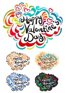 vector calligraphic valentines day